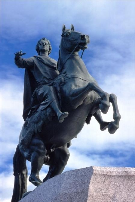 "The ideological and artistic analysis of Pushkin's ""Bronze Horseman"""