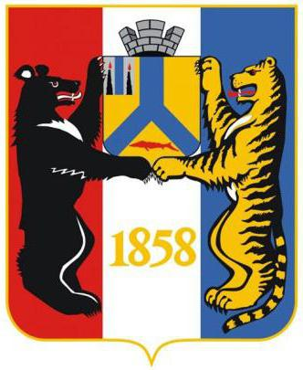 Flag and coat of arms of the Khabarovsk Territory. Symbolism and meaning